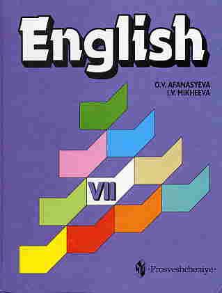 решебник по английскому языку: